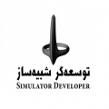 Simulator Developer