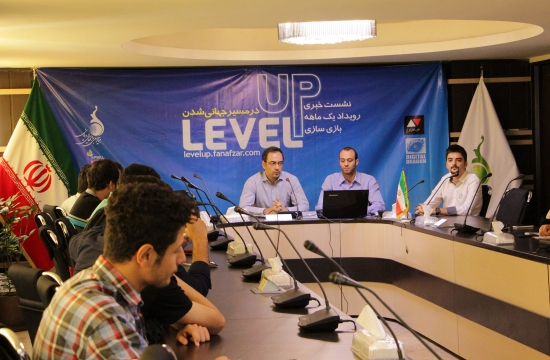 Level-up press confrence
