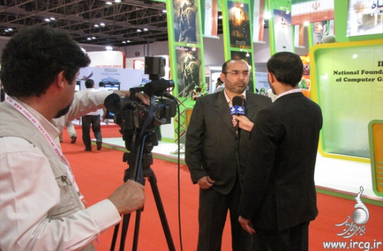 Dubai World Game Expo 2011