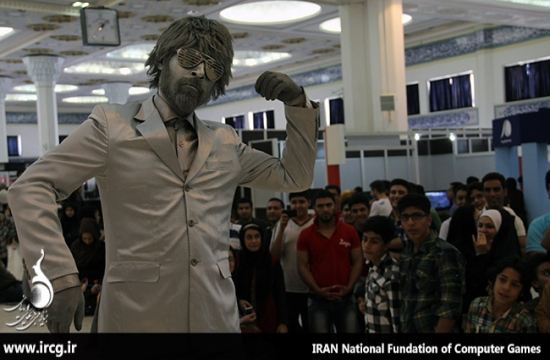 First day of tehran third game festival