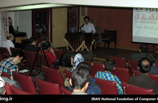 First Gathering of Indie game developers in iran game institute