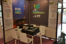 3 Iranian game companies present at Game Connection Europe 2016 event
