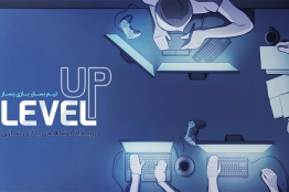 "Second round of game making event, ""Level Up"" kicked off!"