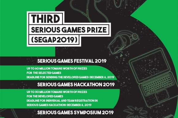 Serious Games Prize (SeGaP) 2019