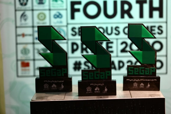 What happened in the fourth Serious Games Prize?