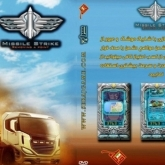 4th Version of Cellphone Game Simulating Missile Strike against Israel Unveiled in Iran