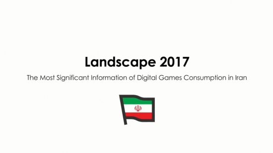 Iran Video Game Landscape 2017