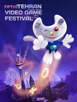 Tehran Video Games Festival