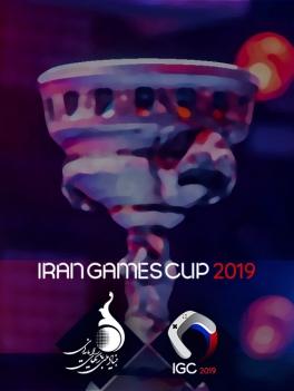 Iran Games Cup