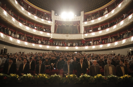 Closing ceremony of the seventh Tehran Game Festival