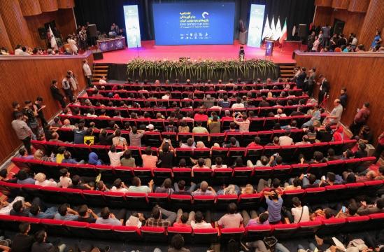 IGC 2019 Closing Ceremony