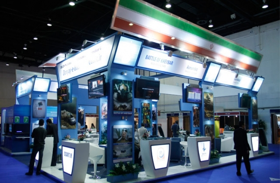 Iran presence at middle east third game exhibiton - Game expo2010