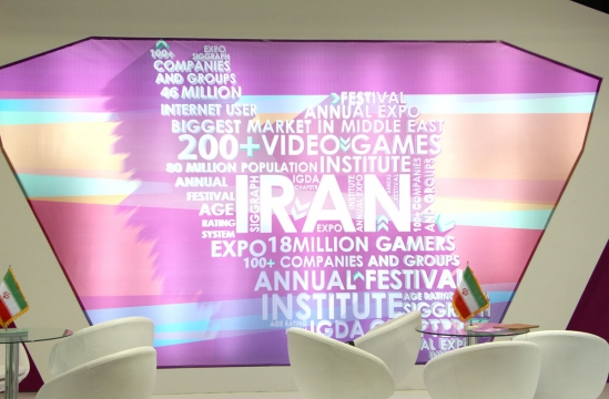 Iran Presence in Gamescom