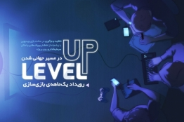 Level Up: Month-Long Game Development Event