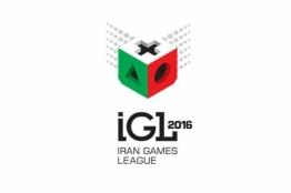 Iran video games league 2016 Begins