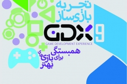 Iran Holds the 'Ninth Game Development Experience'