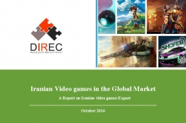 Iran shares 1.2 million $ of the world digital game export