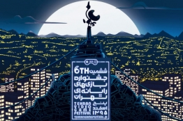 Game Developers Break Record at the 6th Games Festival in Tehran