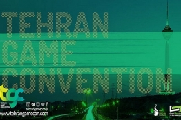 TGC 2017 DATE AND VENUE HAVE CHANGED