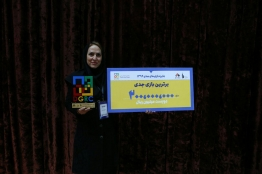 Best articles selected in Iran University of Science andTechnology