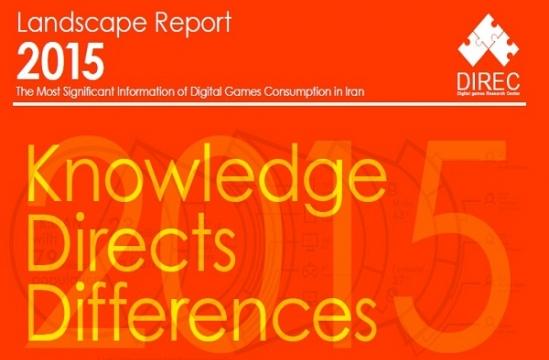 Landscape Report 2015